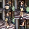 Photos: 黒留袖の着付け 髪セット メイク