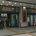 写真: 福島駅下車。(12系 山形仙台旅)