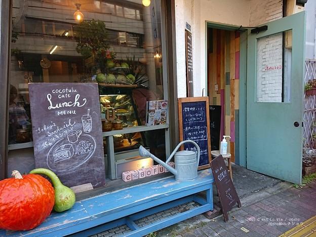 cocofulu cafe でランチ(上中里)