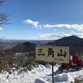 Photos: 三角山IMG_5115