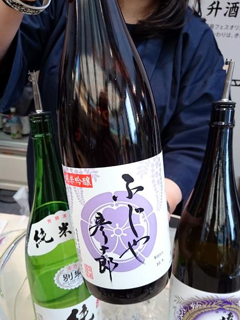 【日本酒:福島】 ふじや彦十郎 純米吟醸