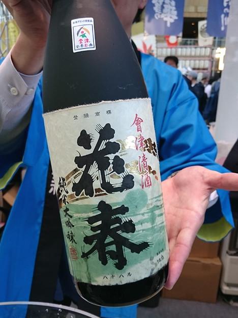 【日本酒:福島】 花春 純米大吟醸