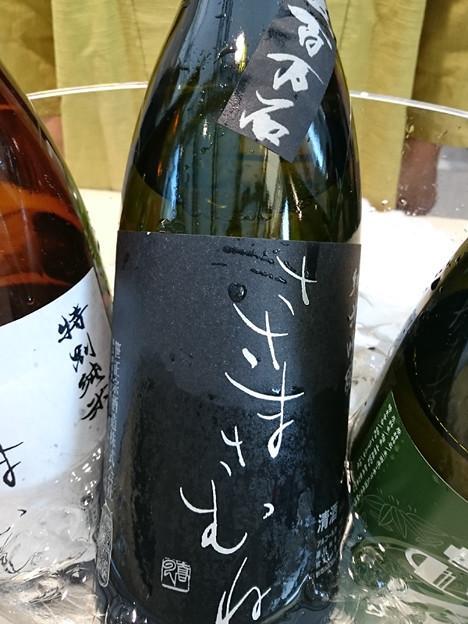 【日本酒:福島】 ささまさむね 純米吟醸