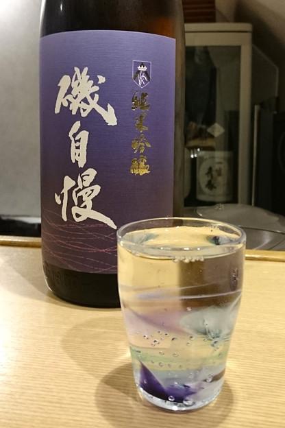 【日本酒:静岡】 磯自慢 純米吟醸 低温瓶貯蔵生詰酒