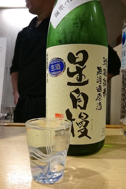 【日本酒:福島】 星自慢 特別純米 無濾過生原酒