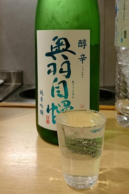 【日本酒:山形】 奥羽自慢 純米吟醸 醇辛