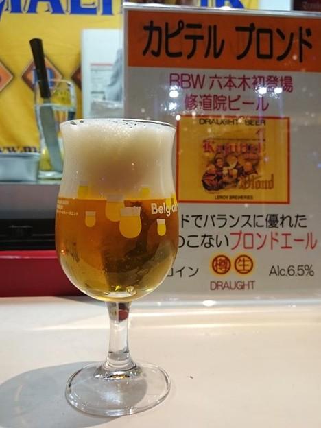 【ビール:BEL】 カピテル ブロンド