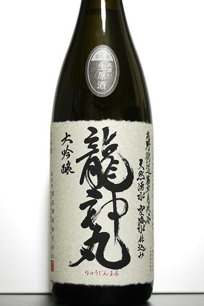【日本酒:和歌山】 高垣酒造 龍神丸 大吟醸 生原酒