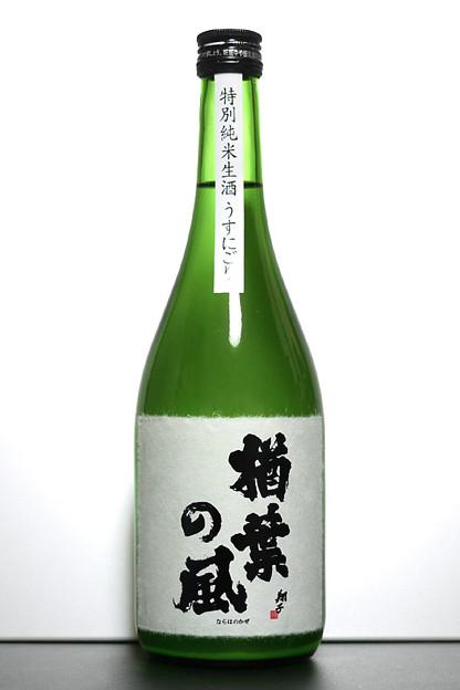 【日本酒:福島】 楢葉の風 特別純米生酒 うすにごり