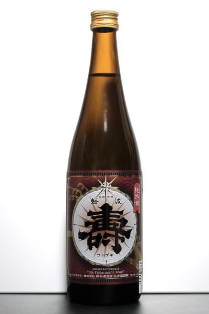 【日本酒:福島】 磐城壽 熟成純米「アカガネ」