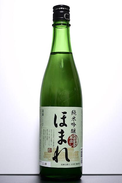 【日本酒:石川】 ほまれ 純米吟醸五百万石