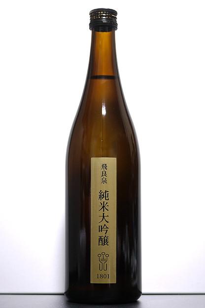 【日本酒:秋田】 飛良泉 純米大吟醸 1801