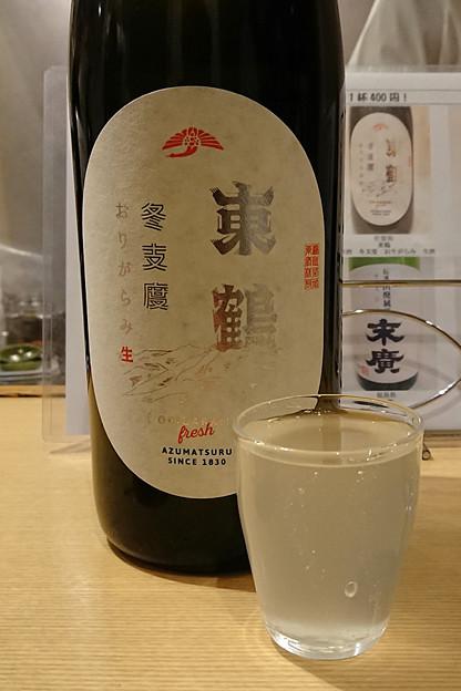 【日本酒:佐賀】 東鶴 冬支度 おりがらみ 生