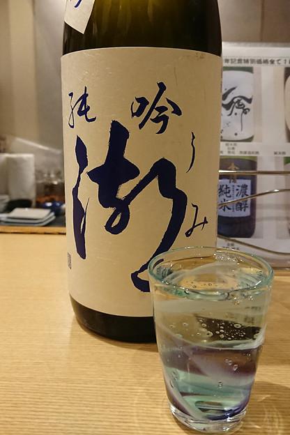 【日本酒:滋賀】 浪乃音 冬 純米吟醸 湖