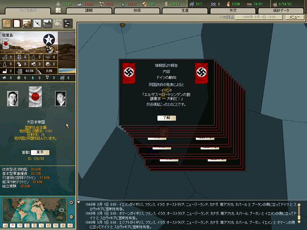 http://art5.photozou.jp/pub/480/3180480/photo/266478827_624.v1601200604.png