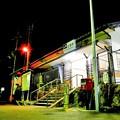 JR上狛駅