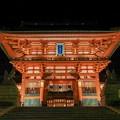 Photos: 伏見稲荷大社   楼門