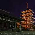 Photos: なら燈花会   興福寺