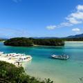 Photos: 石垣島川平湾なのです^^