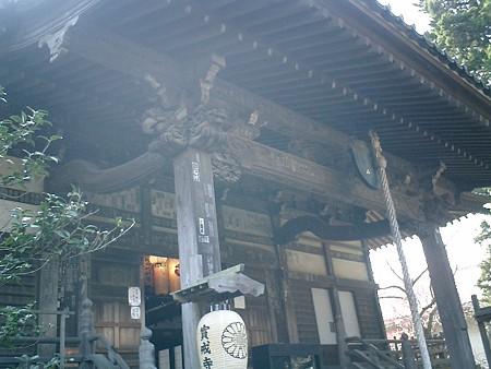 07)鎌倉市小町「宝戒寺」