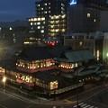 Photos: 道後温泉本館