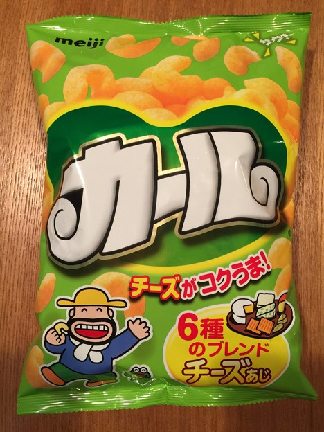 made in Matsuyama