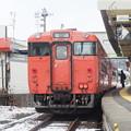 Photos: 八戸線 久慈駅