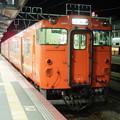 Photos: 普通列車 豊岡駅