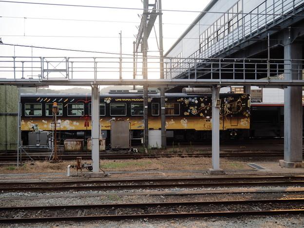 うみやまむすび 豊岡駅