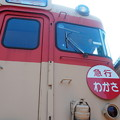 Photos: 敦賀赤レンガ倉庫 キハ28