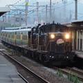Photos: サロンカー明星 水巻駅