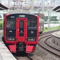Photos: 813系 枝光駅