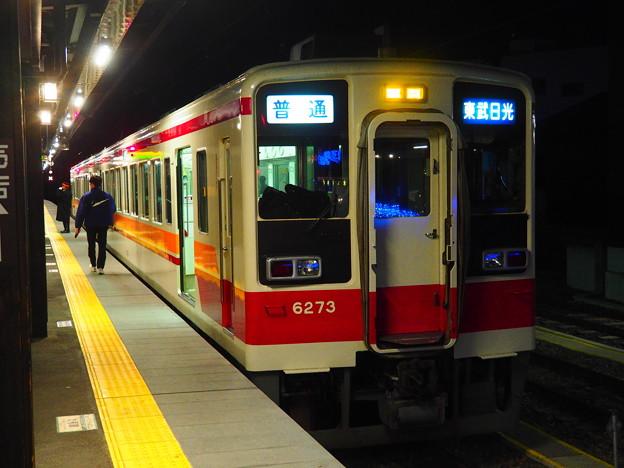 6050形 鬼怒川温泉駅