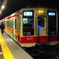 Photos: 6050形 鬼怒川温泉駅