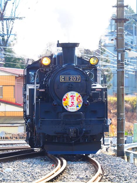 SL大樹 鬼怒川温泉駅