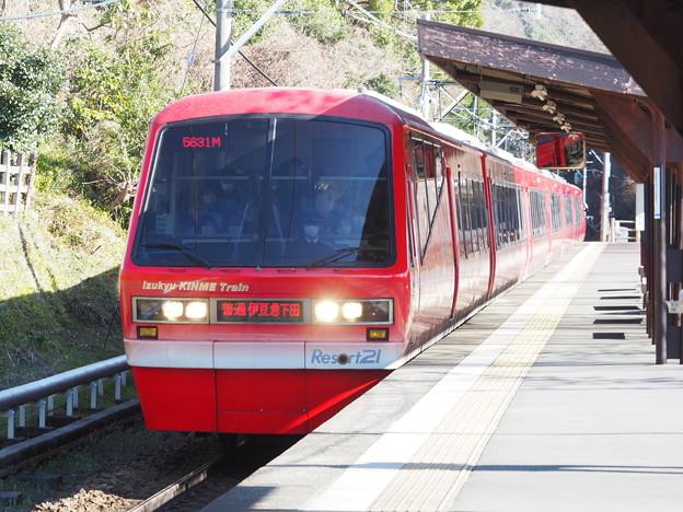 リゾート21 キンメ電車 城ケ崎海岸駅
