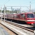 リゾート21 キンメ電車