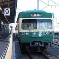 Photos: 伊豆箱根鉄道3000系