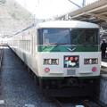 Photos: 踊り子 修善寺駅