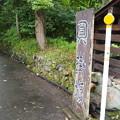 Photos: 貝掛坂