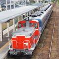 Photos: なつかしの12系客車で行く男鹿温泉日帰りの旅 男鹿駅出発