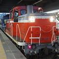 なつかしの12系客車で行く男鹿温泉日帰りの旅 秋田駅到着