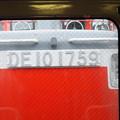 なつかしの12系客車で行く男鹿温泉日帰りの旅 12系車内
