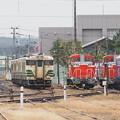 Photos: 秋田臨海鉄道特別公開2020 臨時列車入線
