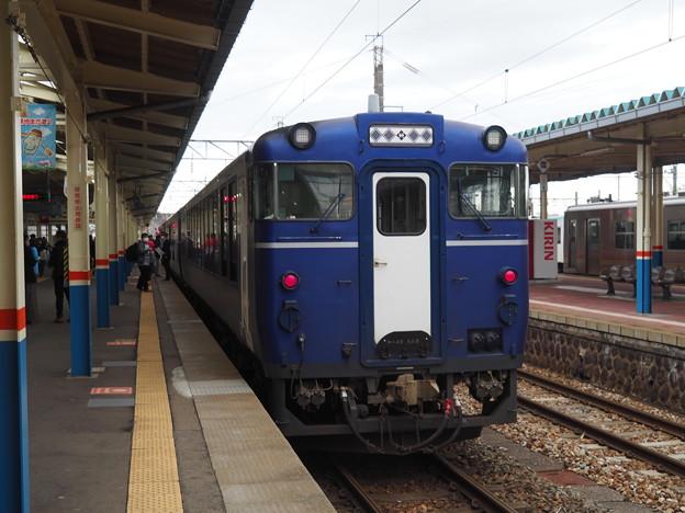 庄内Shu*Kura 酒田駅