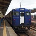 Photos: 庄内Shu*Kura 酒田駅
