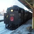 Photos: SL冬の湿原号 釧路駅到着