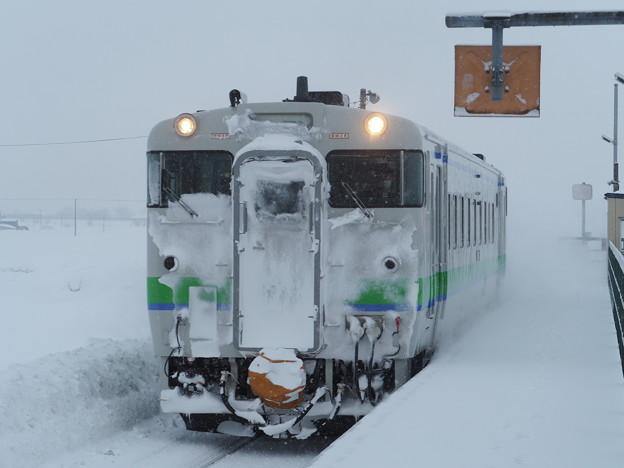 宗谷本線 快速なよろ 北永山駅