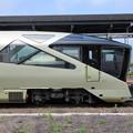 TRAIN SUITE 四季島 15