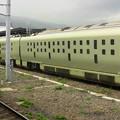 Photos: TRAIN SUITE 四季島 出発3